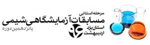 LabOstani_96-02_Web