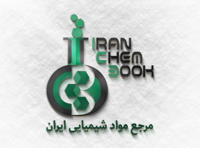 Iranchembook-1